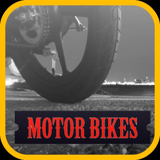 (Big Bike Rider)