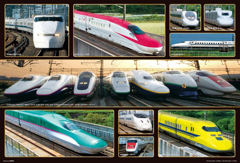 1000 piece collection Shinkansen 61-372 (japan import)