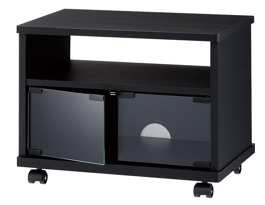 疑問に思う強制的リーガンアイリスオーヤマ 食器棚 ガラスキャビネット 可動棚 フラップ扉 スライド棚 幅90cm