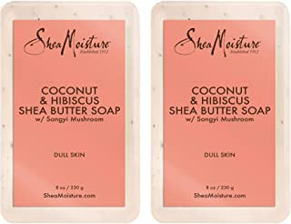 product image for Shea Moisture Soap 8 Ounce Bar Coconut & Hibiscus Shea Butter (235ml) (2 Pack)