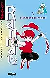 Ranma 1/2 - Tome 03 : L'Epreuve de force