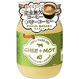 Mother's Market ギーオイル + MCTオイル 大容量300g 混ぜるだけで 完全無欠コーヒー バターコーヒー グラスフェッドバター