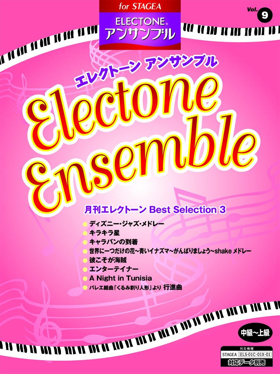 Download Gekkan erekuton Best Selection. 3. PDF