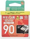 エコリカ リサイクルインクカートリッジ CANON BC-90BK対応 大容量 黒(顔料) ECI-C90B-V