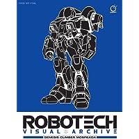 Robotech Visual Archive: Genesis Climber MOSPEADA