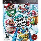 HASBRO FAMILY GAME NIGHT 3 (輸入版:北米・アジア)