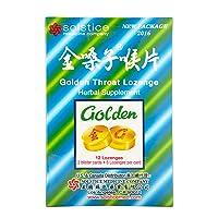 Golden Throat Lozenge Cough Drops (Jinsangzi Houpian) 12 Drops (2g) X 8 Pack