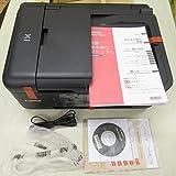 キヤノン インクジェット複合機TR8530 PIXUSTR8530