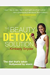 The Beauty Detox Solution Paperback