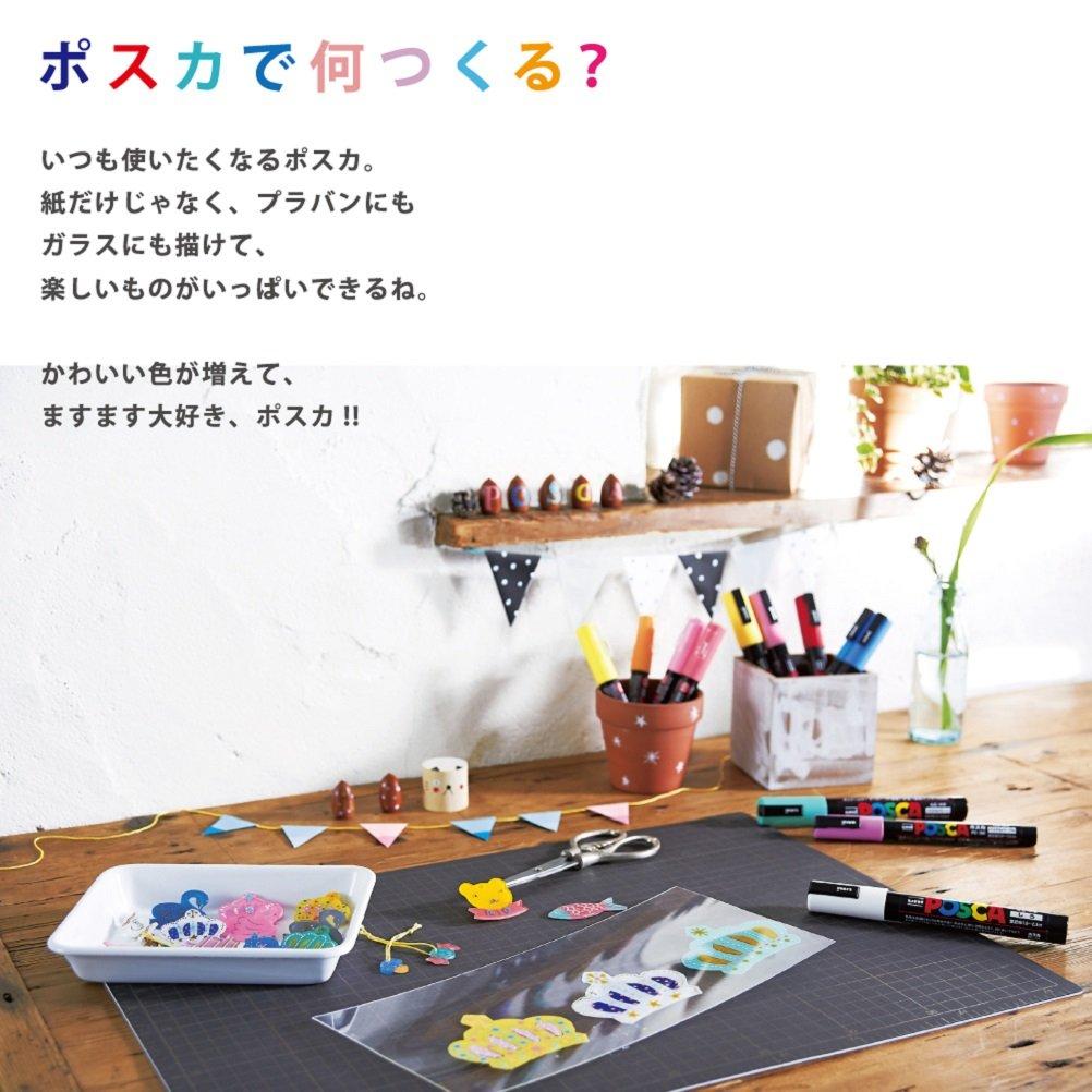 Posca PXPC5M8 Acrylic Paint Marker Set, Medium, Assorted by posca (Image #7)
