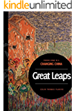 Great Leaps: Finding Home in a Changing China