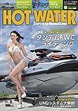 HOT WATER SPORTS MAGAZINE (ホットウォータースポーツマガジン) No.179 2018年 8月号 [雑誌]