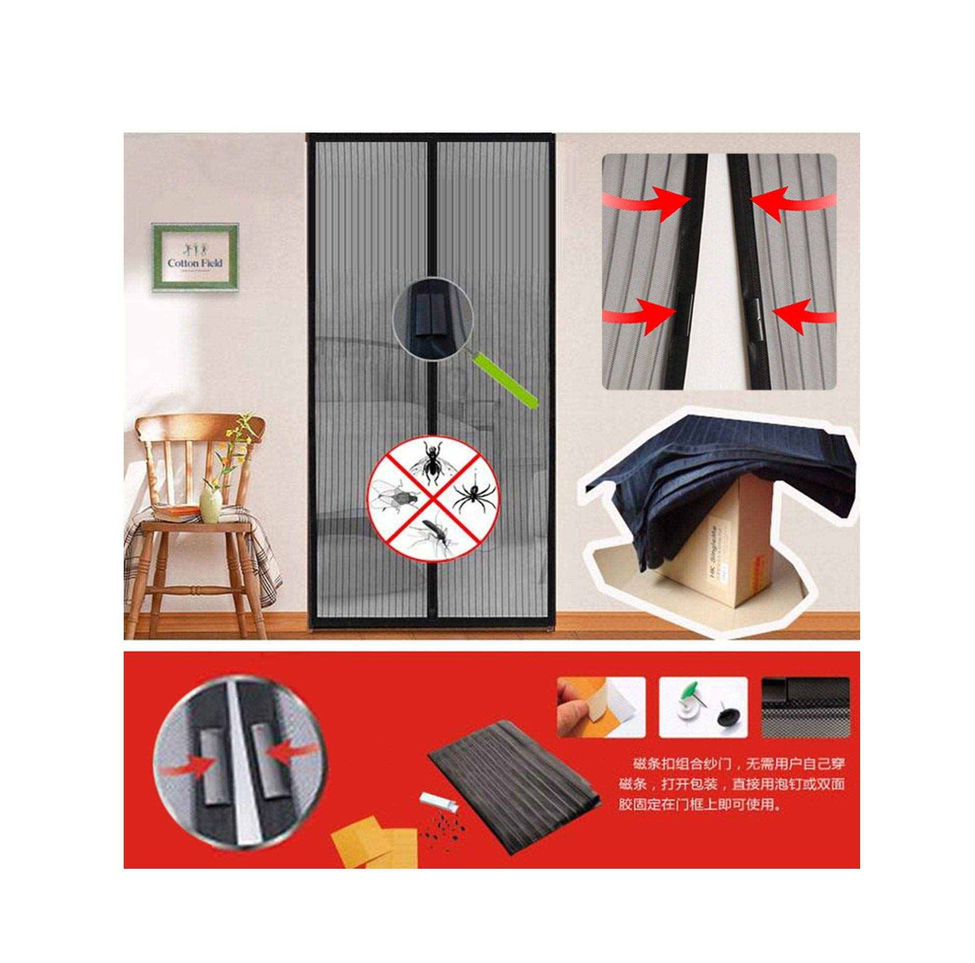 FAT BABY 1PC Mosquito Net Curtain Magnets Door Mesh Insect Sandfly Netting with Magnets on The Door Mesh Screen Magnets 5 Sizes,80x210cm