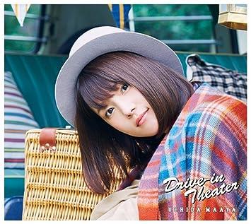 amazon 内田真礼 mini album drive in theater bd付 初回限定盤 cd