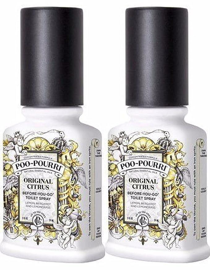 1. Poo-Pourri Before-You-Go Toilet Spray