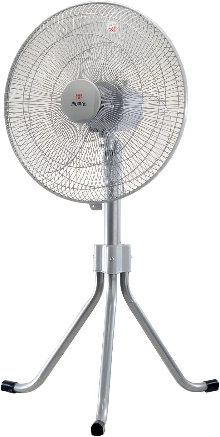 High Performance White by Sunpentown 14 Oscillating Pedestal Stand Fan with Remote Control