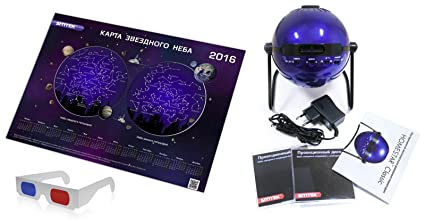 Amazon com: Home Planetarium HomeStar Classic & 3D Sky Map