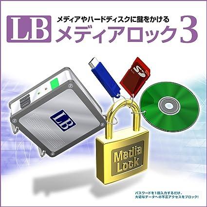 Amazon.co.jp: LB メディアロッ...