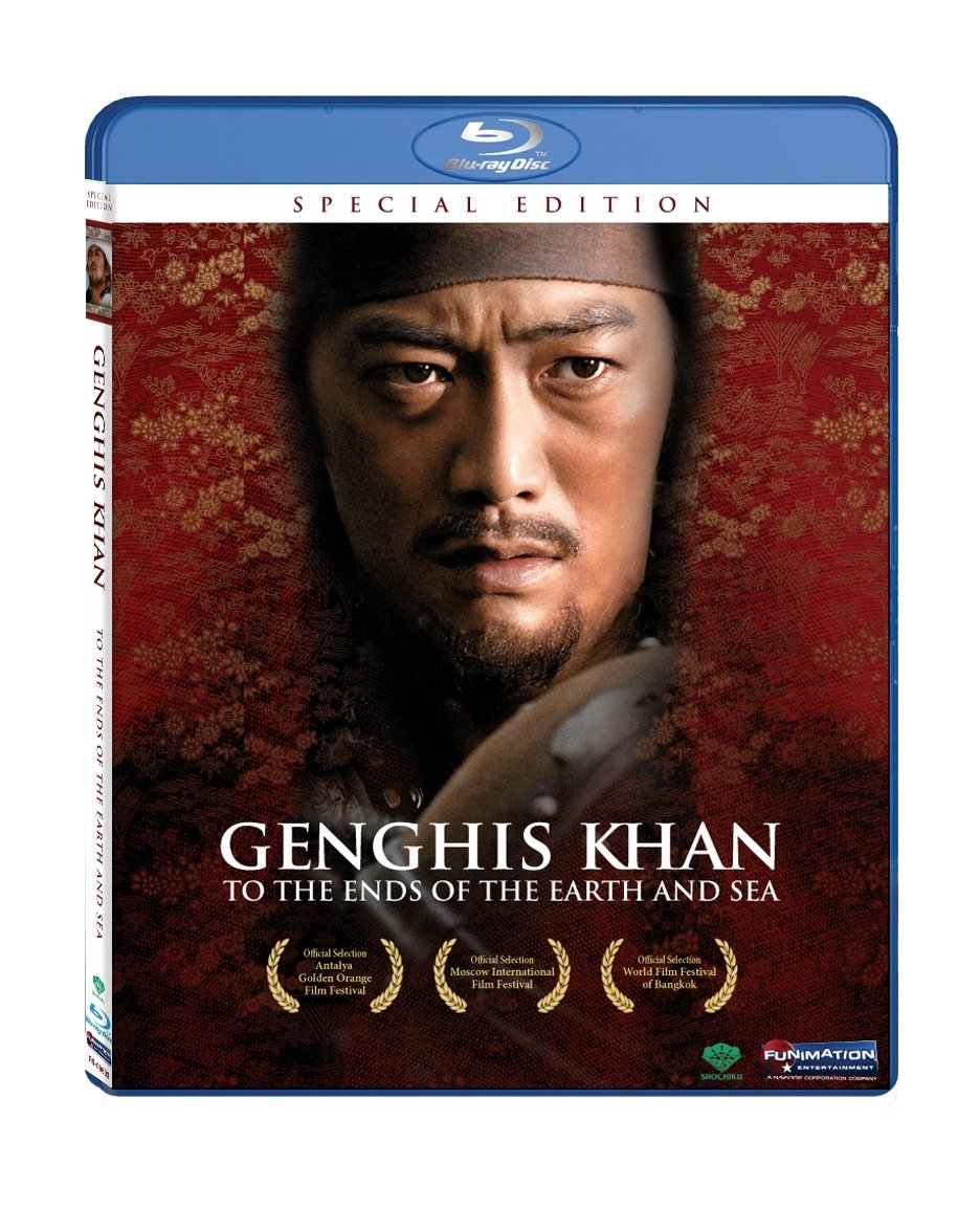 Blu-ray : Genghis Khan: To The Ends Of The Earth And Sea (Widescreen)
