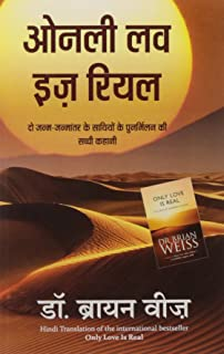 Buy the laws of the spirit world now in hindi book online at low only love is real hindi fandeluxe Image collections