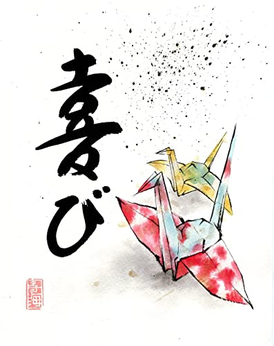 image regarding Origami Crane Instructions Printable identified as : 8x10 PRINT of Origami Cranes Jap