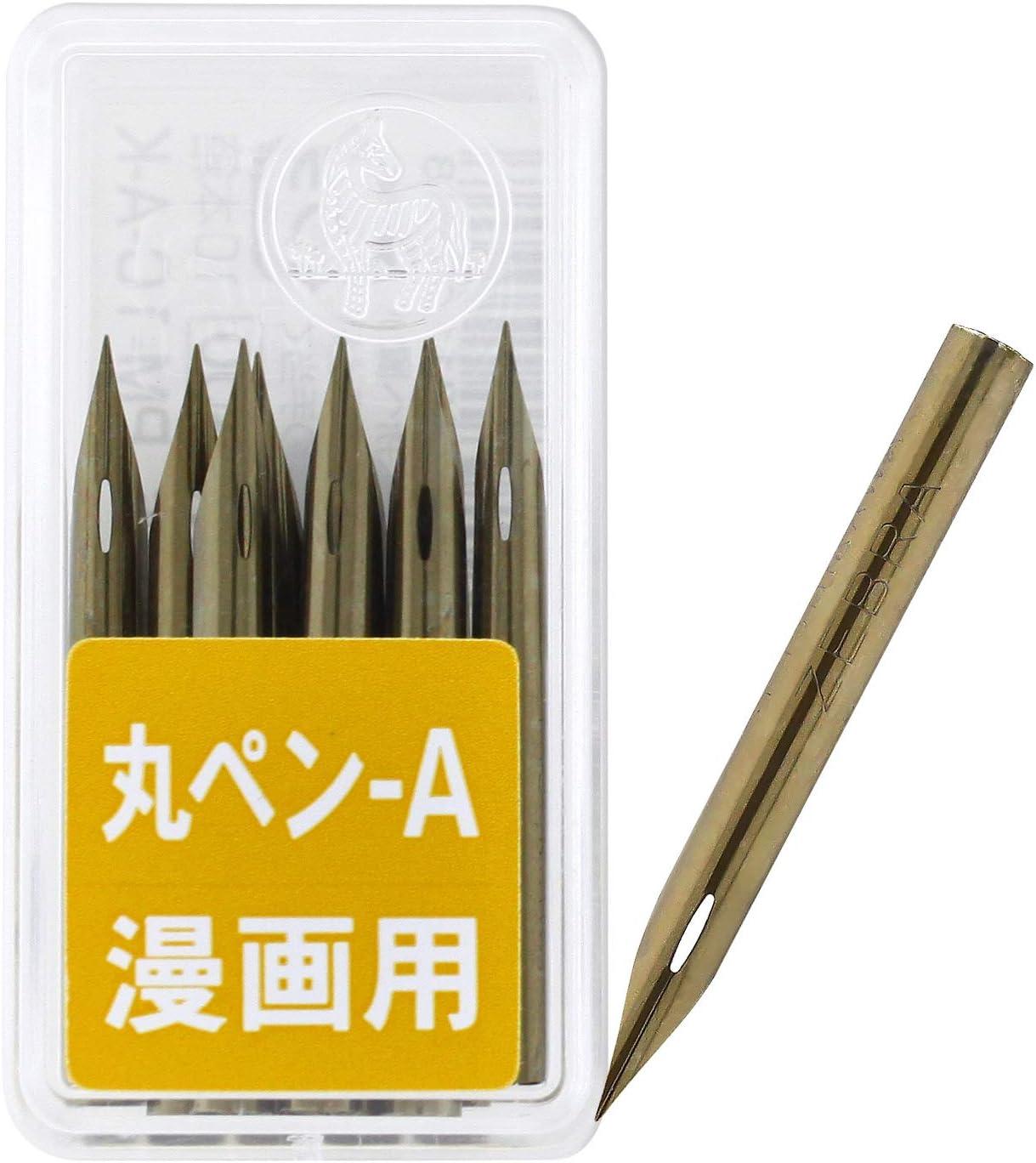 ゼブラ『漫画用ペン先 丸ペン-A』