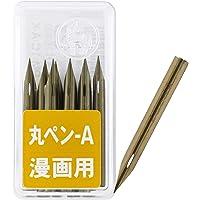 Zebra Comic Pen Nib, Mapping Pen (Maru Pen), Pack of 10 (PM-1C-A-K)