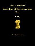 Essentials of Quranic Arabic