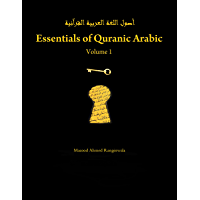 Essentials of Quranic Arabic (English Edition)