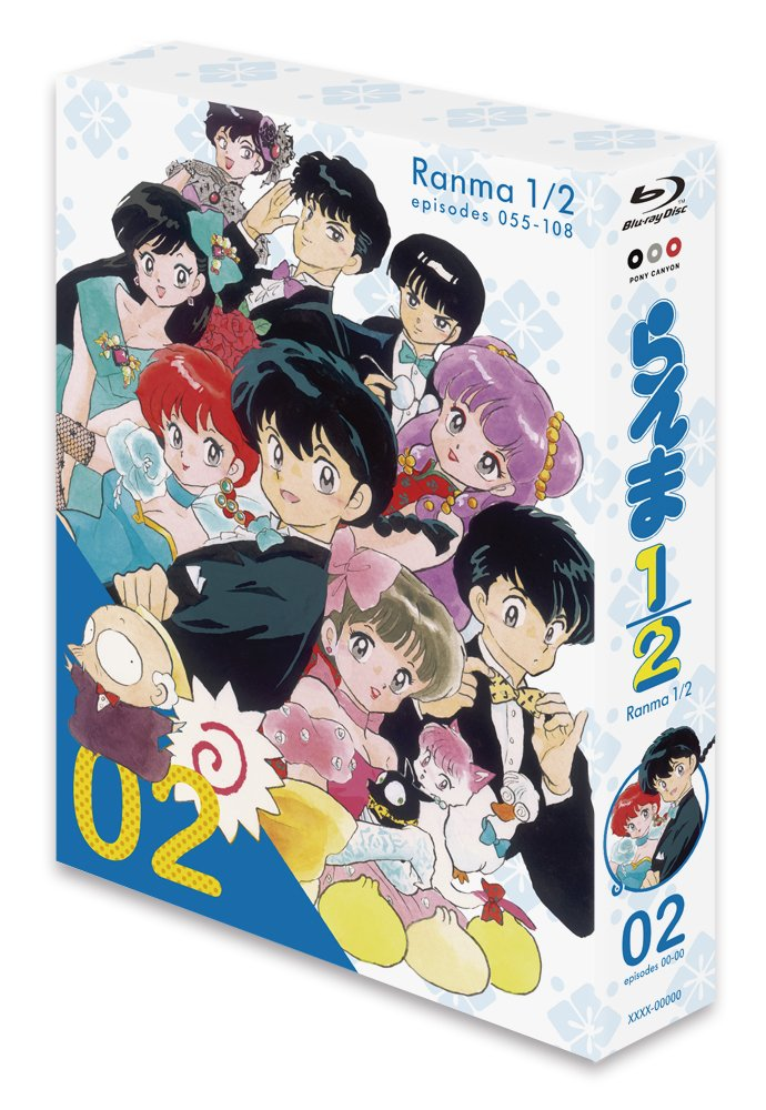 Animation - Ranma 1/2 (TV Anime) Blu-Ray Box 2 (7BDS) [Japan LTD BD] PCXP-60022 by