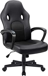 Furmax Office Chair Desk Leather Gaming Chair, High Back Ergonomic Adjustable Racing Chair