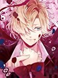 アニメ「 DIABOLIK LOVERS MORE,BLOOD 」限定版 II [DVD]