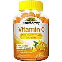 Nature's Way Vita Gummies for Adults Vitamin C, 0.34 Kilograms