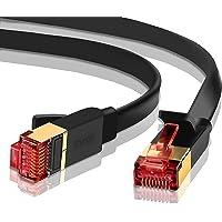IBRA® 2M Cable de red Gigabit Ethernet Lan CAT.7 (RJ45) - Alta Calidad | CAT7 (Avanzado) | 10 Gbps a 600 MHz | cables chapado en oro Plug STP | Patch | Router | Módem| Negro Oblato