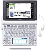 Casio EX-word Electronic Dictionary XD-D9800WE