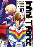 Infini-T Force(7) 未来の描線 (ヒーローズコミックス)