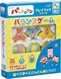 NHK パッコロリン バランスゲーム