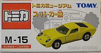 M 15 Lamborghini Miura Sv Tomica Museum Super Car Museum Amazon Co
