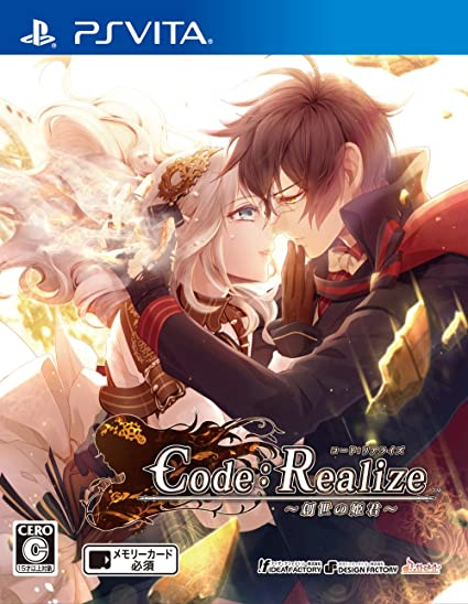 Amazon.co.jp: Code:Realize ~創世の姫君~ - PS Vita: ゲーム