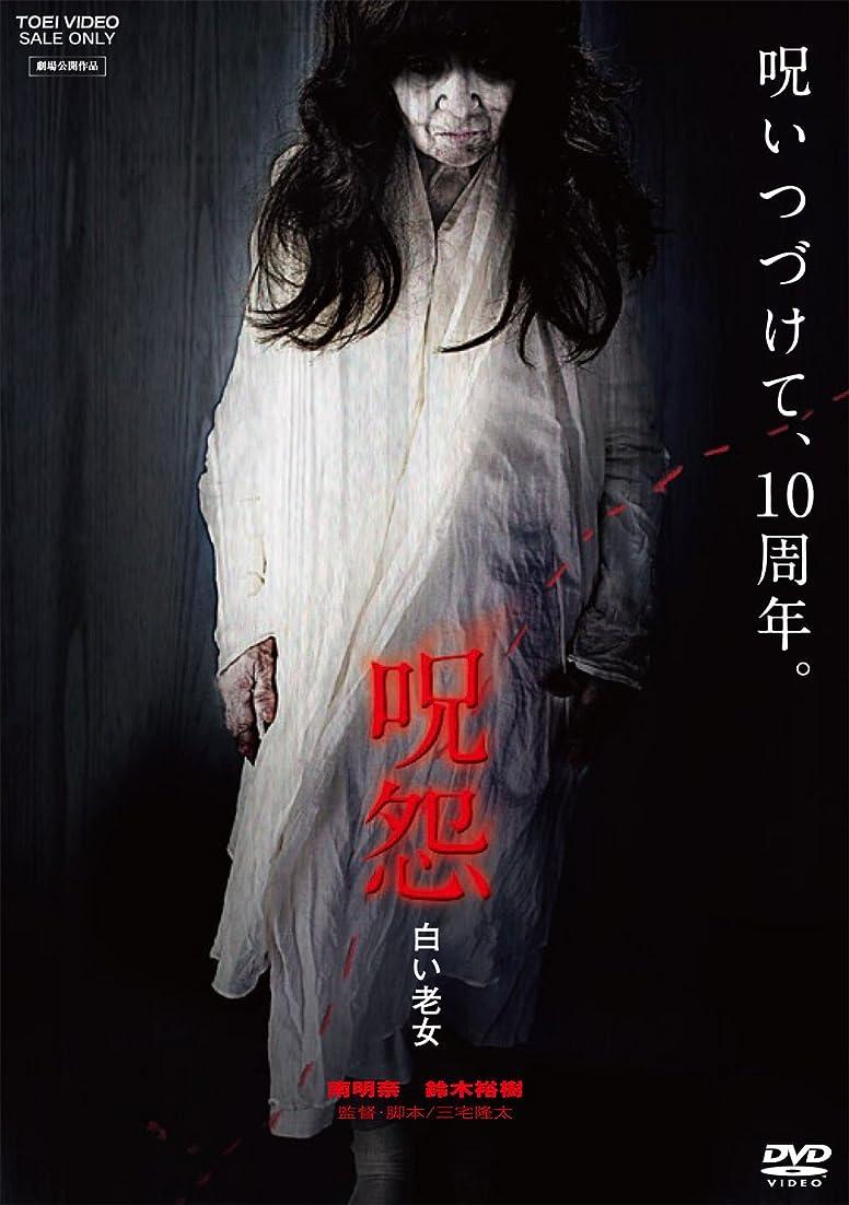 上流のジャーナルベットリング (Blu-ray)