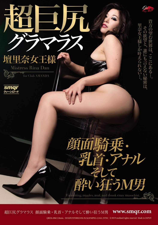 春川ナミオmistress