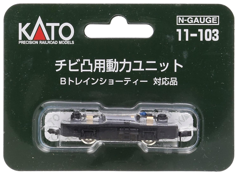 Motorisiertes Chassis 2-achs Kato 11-103