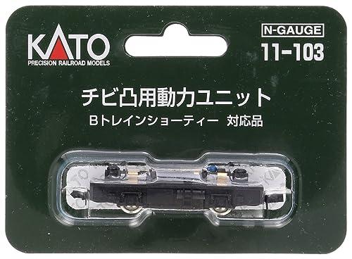 Kato 11-103 4 Wheel Chassis