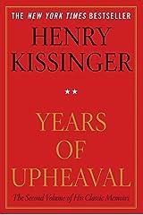 Years of Upheaval Kindle Edition