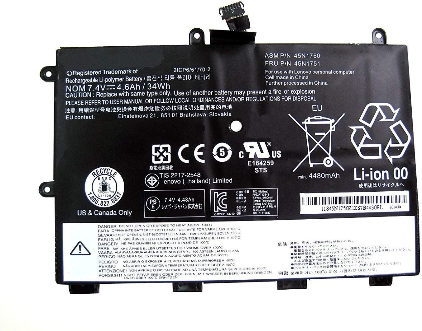 Ding 45N1748 Replacement Battery Compatible with Lenovo ThinkPad Yoga 11e 45N1748 45N1751 45N1749 45N1750(7.4V 34Wh 4600mAh)