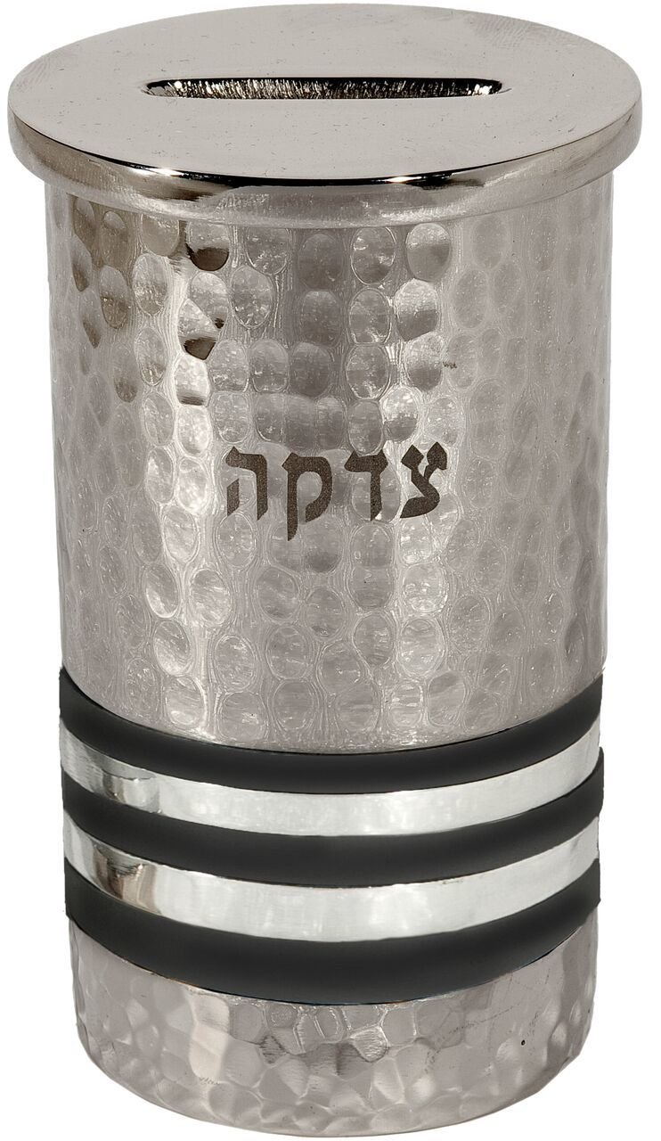 Yair Emanuel Tzedakah Box Hammered Nickel Designed with Colored Rings (Black Rings)