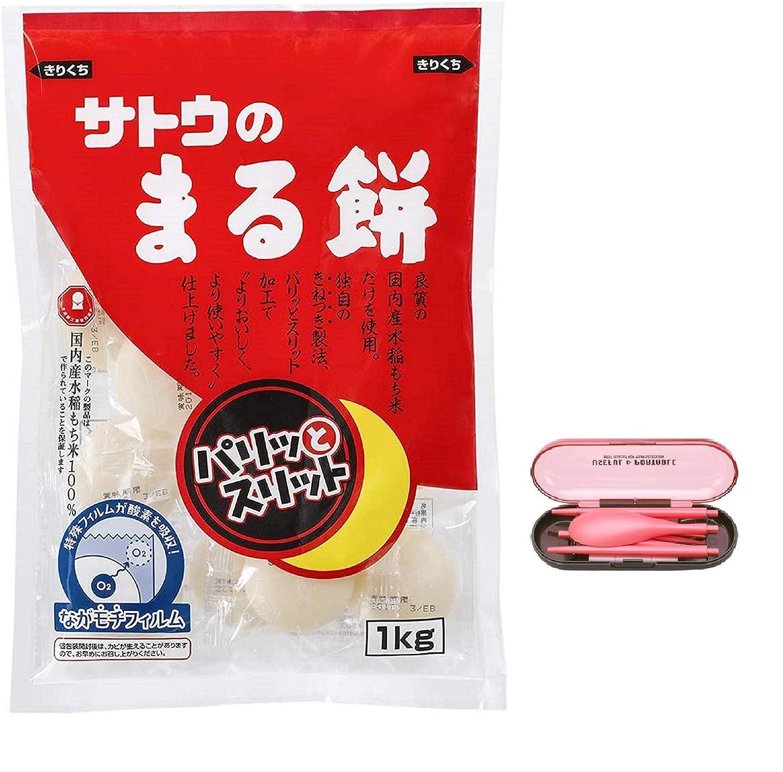 Japanese Mochi Sato Kirimochi Rice Cake Round shape, 2.2lb including chopsticks