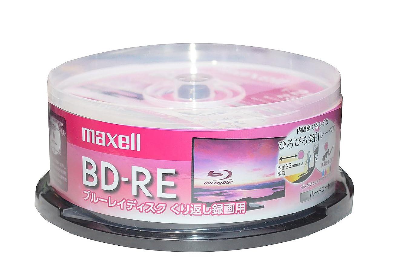 彼らはライド歯痛SONY ソニー ブルーレイ BD-RE 2倍速 2層 Vシリーズ 5BNE2VLPS2 ( 5枚入 )