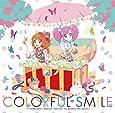 TVアニメ/データカードダス「アイカツ!」3rdシーズン挿入歌ミニアルバム2「Colorful Smile」
