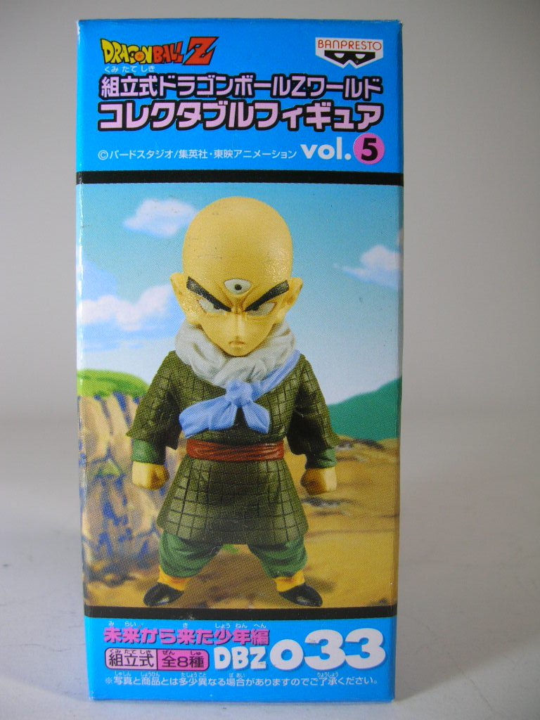 Dragon Ball Z prefabricated Dragon Ball Z World Collectible figure vol.5 boy knitting Tenshinhan DBZ033 single item came from the future